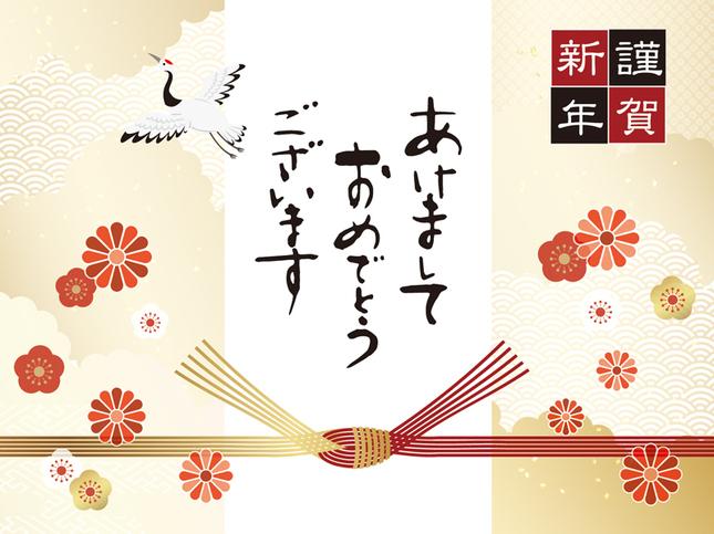 2018kawara_syogatu.jpg