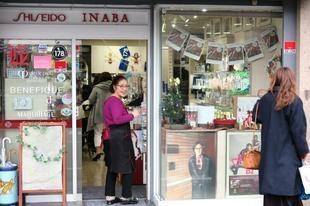 inaba12-15.jpg