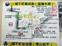 zougousan3.jpg