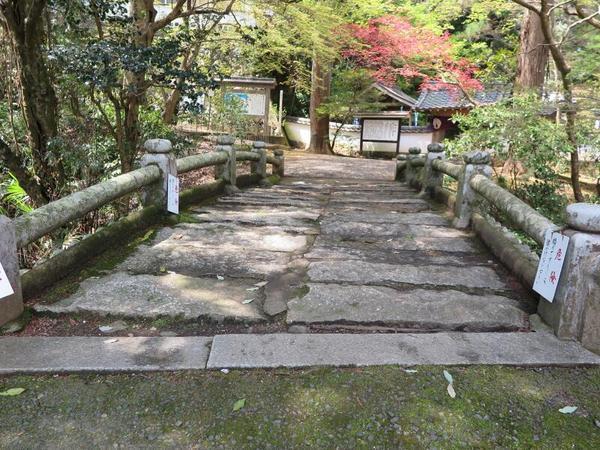 無垢橋(久米南町)登録有形文化財