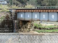 hakaru-hashi4.jpg