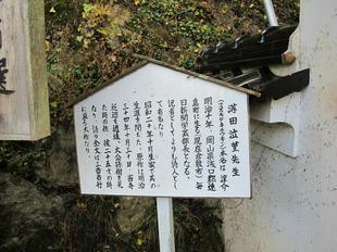 susukida5.jpg