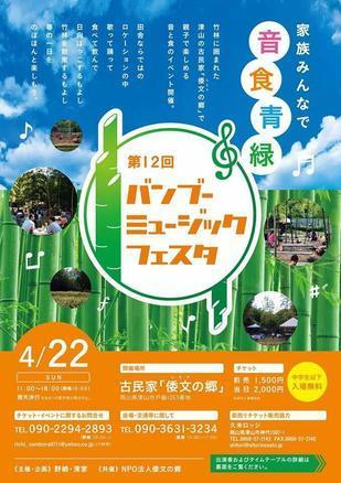 shitori2.jpg