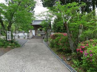 ishiyama-b2.jpg
