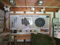 itaibara30.jpg