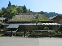 itaibara6.jpg