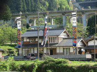 koiyamagata30.jpg
