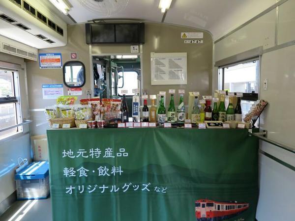 津山線開業120周年記念「美作国地酒列車」運行