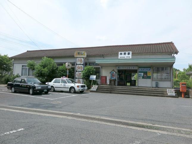 津山瓦版林野駅(美作市)
