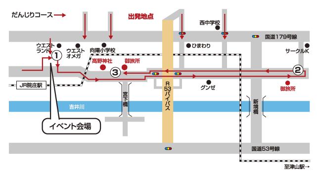 takano_danjiri_route.png