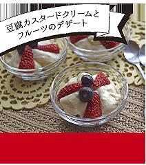 dessert_bott.png