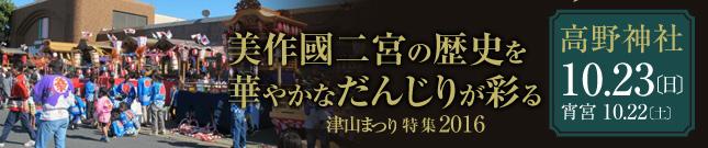 b_takano.jpg