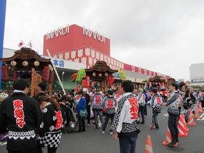 osumi_event.jpg