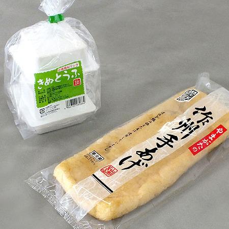 作州手あげ&きぬとうふ【山形豆腐】