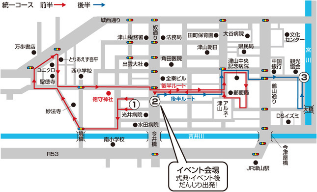 tokumori_zu.jpg