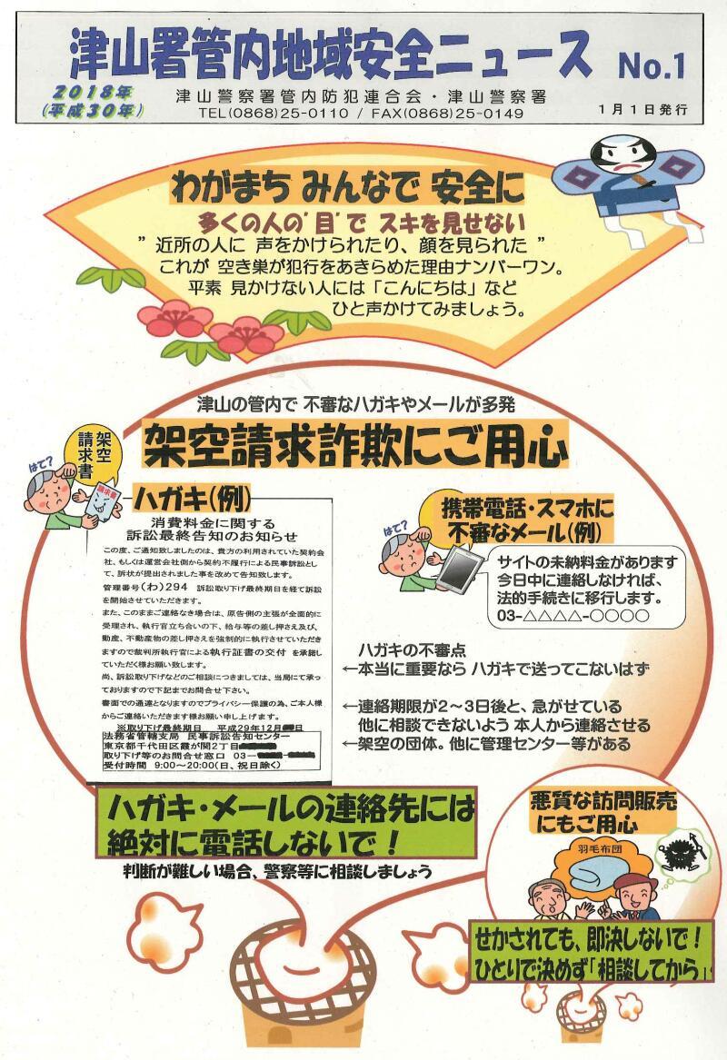 keisatsu12.jpg