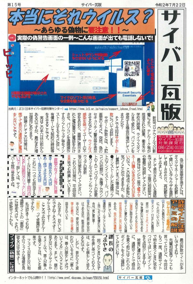 keisatsu1.jpg