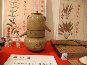 sawada19.jpg