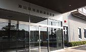 津山消防署