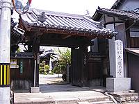 光厳寺/津山瓦版