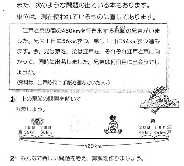 wasan32.jpg