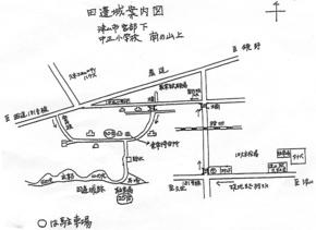 tanabechizu.jpg