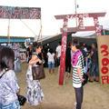 2010ごんご祭in吉井川に行ってきました。