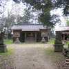 吉田神社【津山市院庄地区】