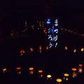 城東竹灯籠さくらまつり