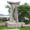 歴史民俗資料館(旧勝北町)