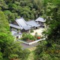 志見山 岩尾寺