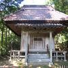 本谷山 神宮寺(観音様)