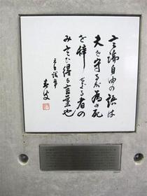 yorukaku31.jpg