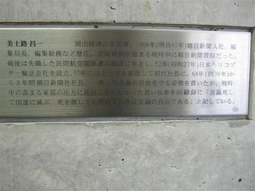 yorukaku50.jpg