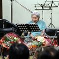 音楽祭9月20日街かどコンサート衆楽園迎賓館の報告