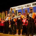 2011年11月13日 B-1グランプリin姫路