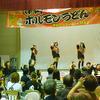 B-1グランプリin姫路の壮行会がありました。
