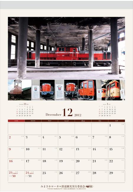 calendar12-1.jpg