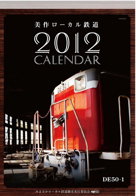 calendartop-1.jpg