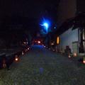 城東竹灯籠年越しまつり2011~2012