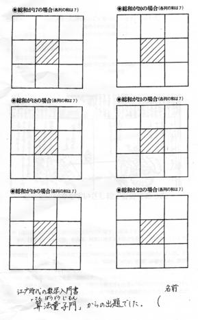 wasan11.jpg