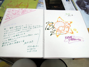 ina5.jpg