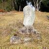 田熊 参道石碑群(2) 小椋里右衛門碑と大日如来