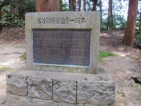 kokushi1.jpg