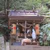國司神社 (旧久米町)