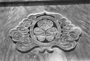 葵の門1.jpg