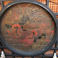 河面 清瀧寺天井の鳳凰図