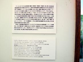 yasuda16.jpg