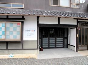 fusako24.jpg