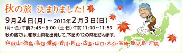 bn_aki06.jpg